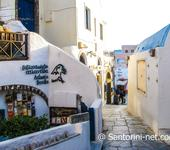 Atlantis book store is the first thing you will see when you visit Oia.